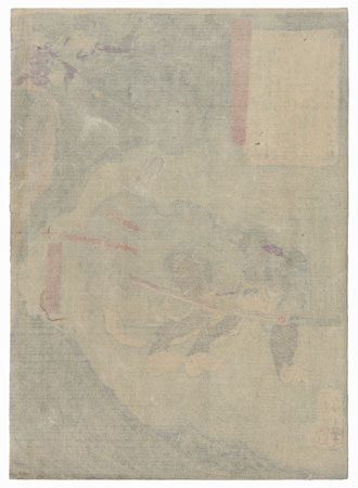 Ishikawa Monya Jumping over a Cliff, 1868 by Yoshitoshi (1839 - 1892)