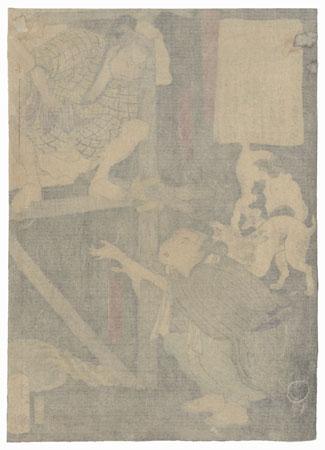 Tabakoya Kihachi Pleading with Tako (Octopus) Jinpei, 1867 by Yoshitoshi (1839 - 1892)