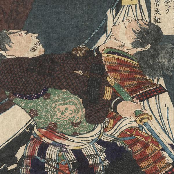 Shima Ukon Tomoyuki and Saito Yohachiro Rikan Battling by Yoshitoshi (1839 - 1892)