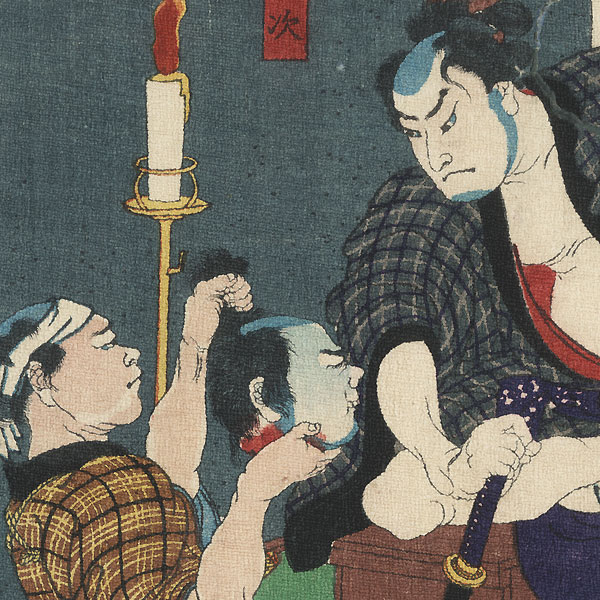 Kunisada Chuji, a Famous Otokodate, Being Presented with a Severed Head, 1867 by Yoshitoshi (1839 - 1892)