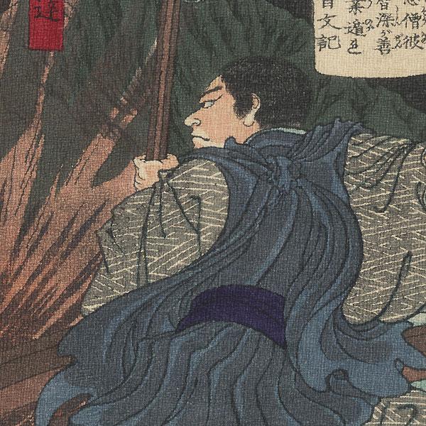 The Monk Dentatsu, 1868 by Yoshitoshi (1839 - 1892)