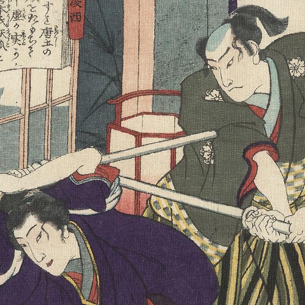 The Legendary Swordsman Miyamoto Musashi Training a Student by Yoshitoshi (1839 - 1892)