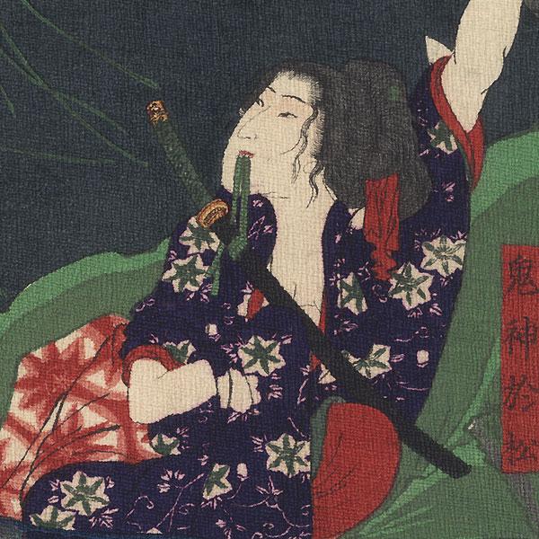The Demon Omatsu Crossing a River, 1868 by Yoshitoshi (1839 - 1892)
