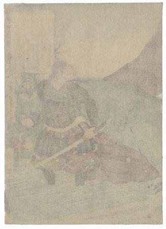 Nakaura Kokichi Takayoshi Wading through a Stream, 1867 by Yoshitoshi (1839 - 1892)