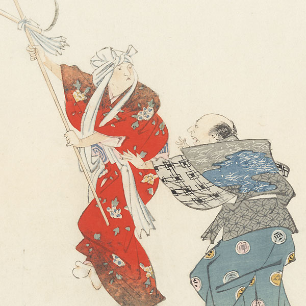Kyogen: Kamabara (Committing Suicide with a Sickle) by Tsukioka Kogyo (1869 - 1927)