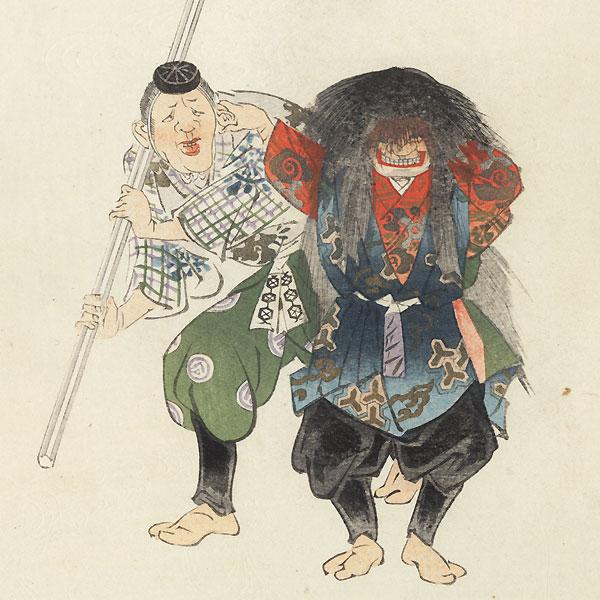 Kyogen: Kani Yamabushi (A Monster Crab and a Mountain Monk) by Tsukioka Kogyo (1869 - 1927)