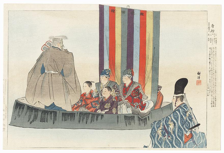 Karafune by Tsukioka Kogyo (1869 - 1927)