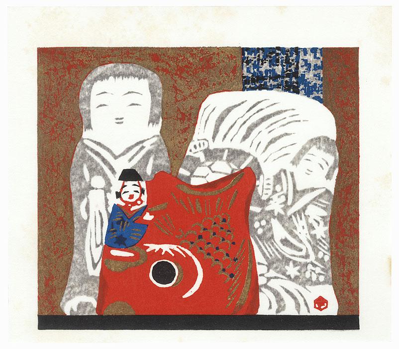 Figurines, 1983 by Takao Sano (born 1941)