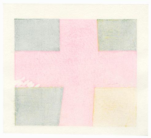 Abstact in Pink, Green, and Yellow by Yoshisuke Funasaka (born 1939)