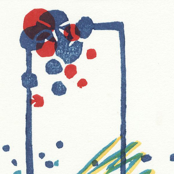 Abstract with Lines and Dots by Yoshisuke Funasaka (born 1939)