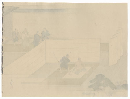 The Seppuku Committed by Yoshitaka and Other Members of the League by Order, 1921 by Yamakawa Eiga (1878 - 1947)
