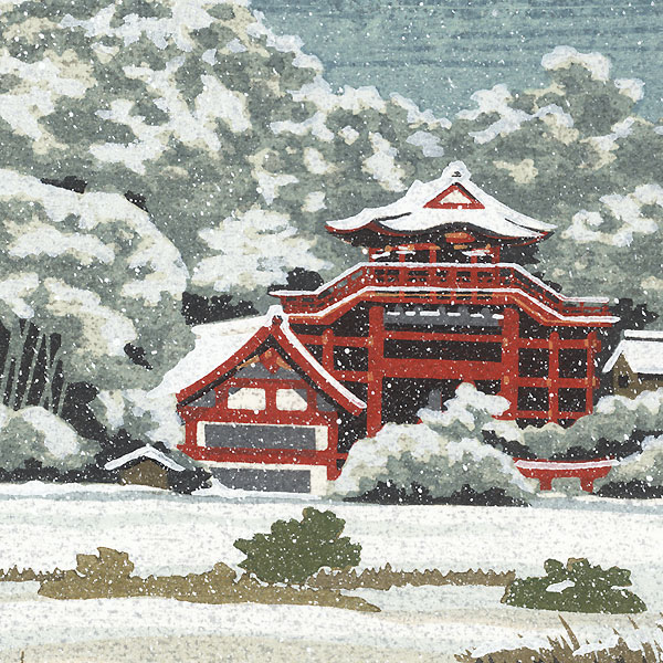 Winter at Ashidakawa by Masao Ido (1945 - 2016)