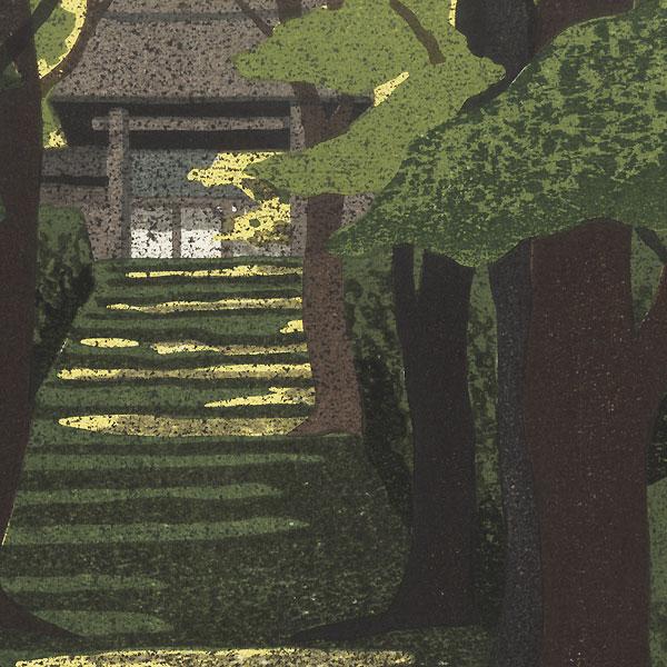 Jakko-in, 1980 by Masao Ido (1945 - 2016)