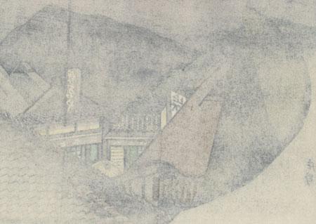 Shono: Shower, 1962 by Junichiro Sekino (1914 - 1988)