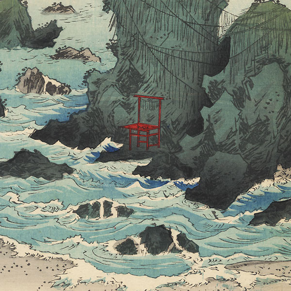 Futami Bay in Ise Province by Hiroshige (1797 - 1858)