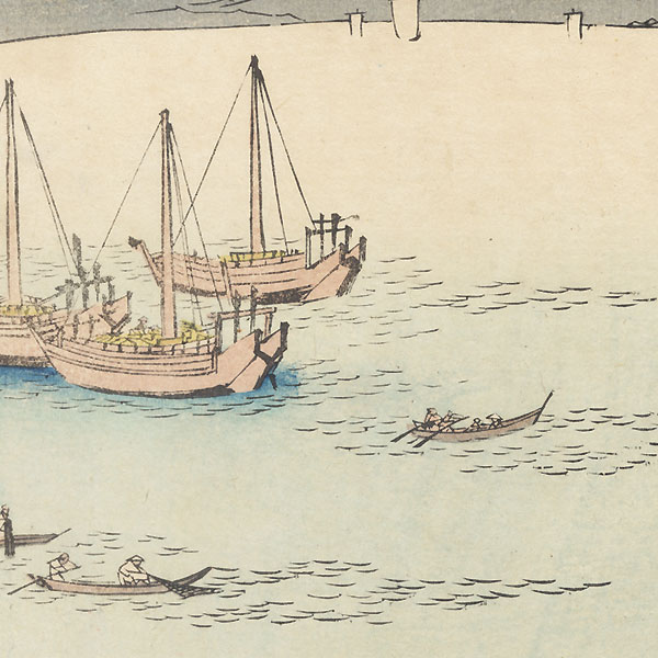 Kuroto Bay in Kazusa by Hiroshige (1797 - 1858)