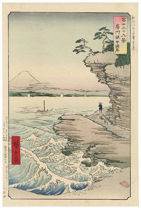 The Hoda Coast in Awa Province by Hiroshige (1797 - 1858)