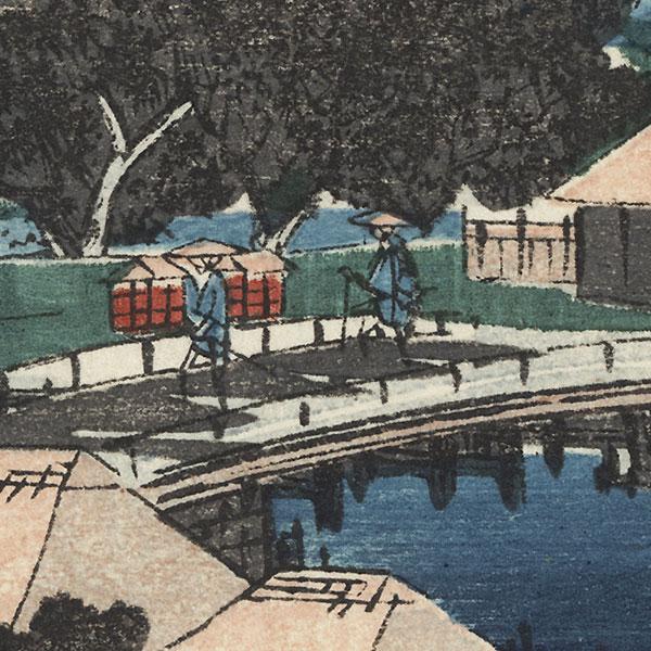 Goyu, 1843 - 1847 by Hiroshige (1797 - 1858)