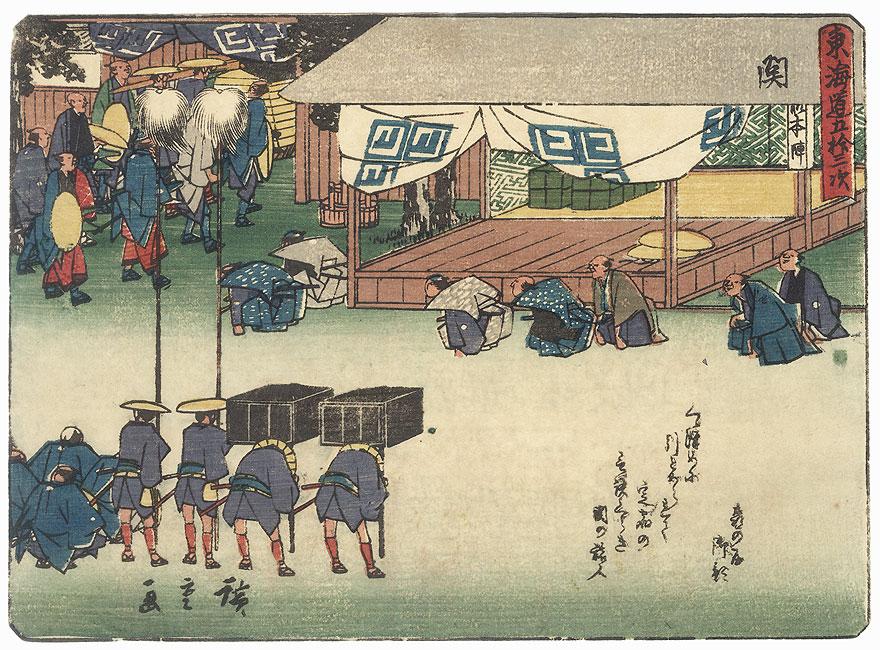 Seki by Hiroshige (1797 - 1858)