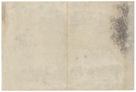 Jitsukawa Enzaburo I as Fukuoka Mitsugi and Kataoka Gado II as Aunt Omie, 1864 by Kunikazu (active circa 1849 - 1867)