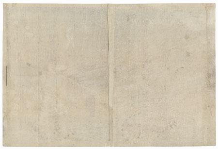 Beauty and Unhappy Samurai by Hironobu (active circa 1851 -1872)