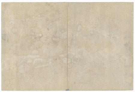 Scowling Retainer and Angry Samurai by Hirosada (active circa 1847 - 1863)