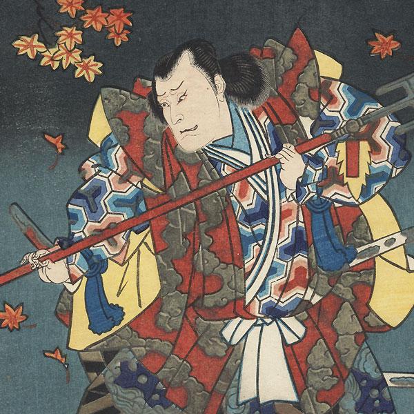 Courtesan, Miura Hitachi, and Monk Mashiba, 1866 by Yoshitaki (1841 - 1899)