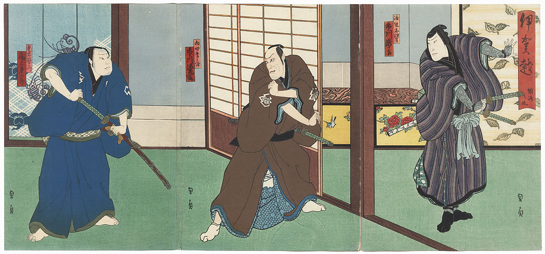 Angry Confrontation by Edo era artist (not read)