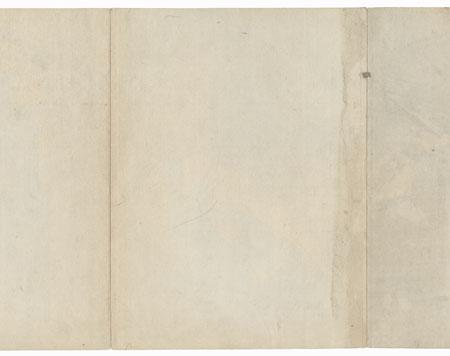 Scene from Igagoe Buyuden, 1850 by Hirosada (active circa 1847 - 1863)