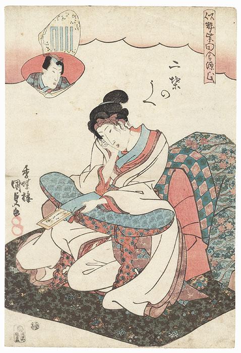 Aoi, Chapter 9, circa 1835 by Toyokuni III/Kunisada (1786 - 1864)