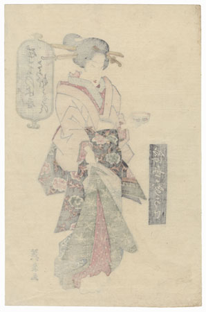 Beauty Carrying a Bowl by Eisen (1790 - 1848)
