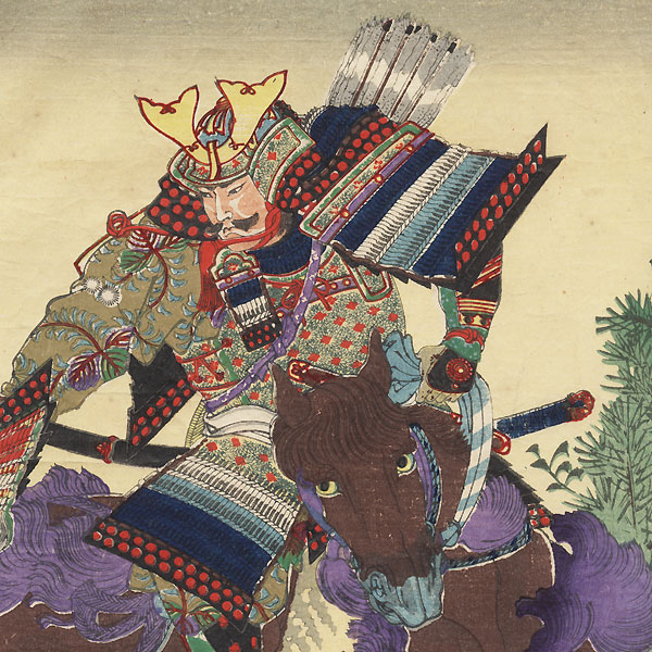 Tomoe Gozen at the Battle of Awazu, 1893 by Chikanobu (1838 - 1912)
