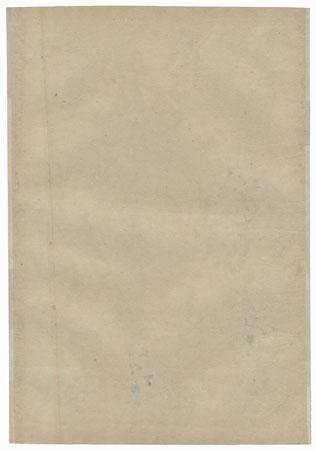 Kumagai Jiro, 1852 by Toyokuni III/Kunisada (1786 - 1864)