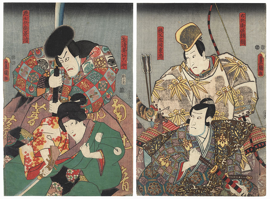 Akoya Drawing a Concealed Sword, 1851 by Toyokuni III/Kunisada (1786 - 1864)