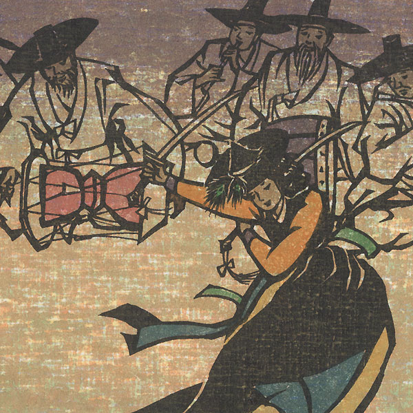 Offered in the Fuji Arts Clearance - only $24.99! by P. Awazu (20th century)