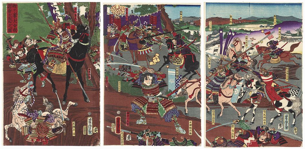 Valiant and Renowned Warriors at the Great Battle of Shizugatake, 1865 by Yoshitora (active circa 1840 - 1880)