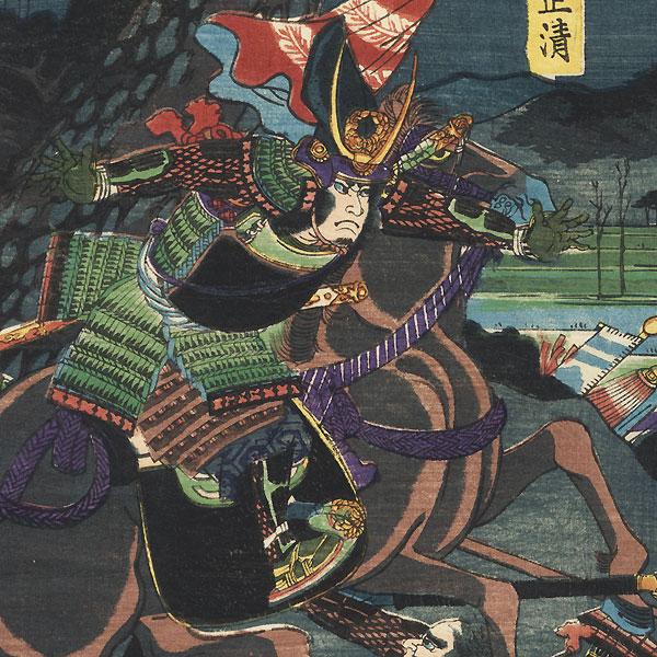 Battle from the Taiheiki, 1856 by Yoshikazu (active circa 1850 - 1870)