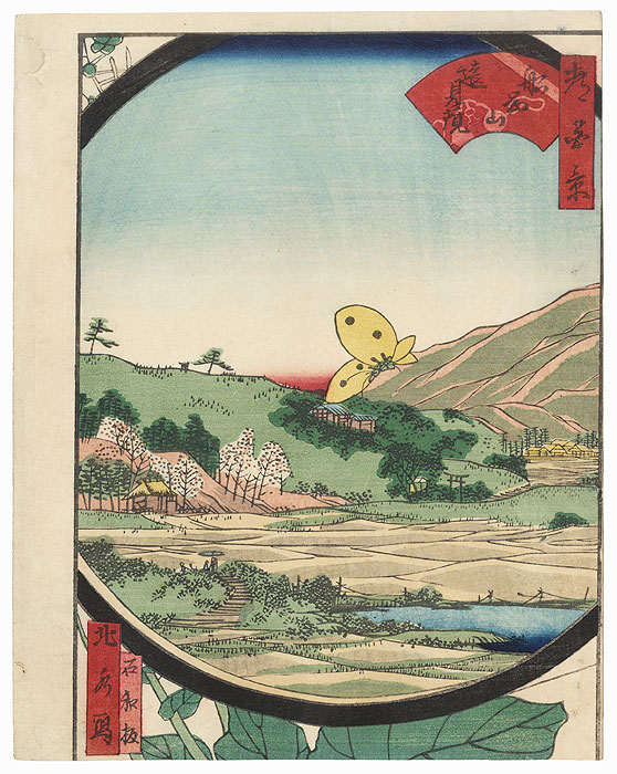 Okayama through a Telescope by Yoshitoyo (1830 - 1866)