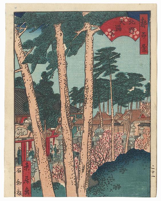 Kitano Tenmangu Shrine by Umekawa Tokyo (active circa mid-1850s - early 1860s)