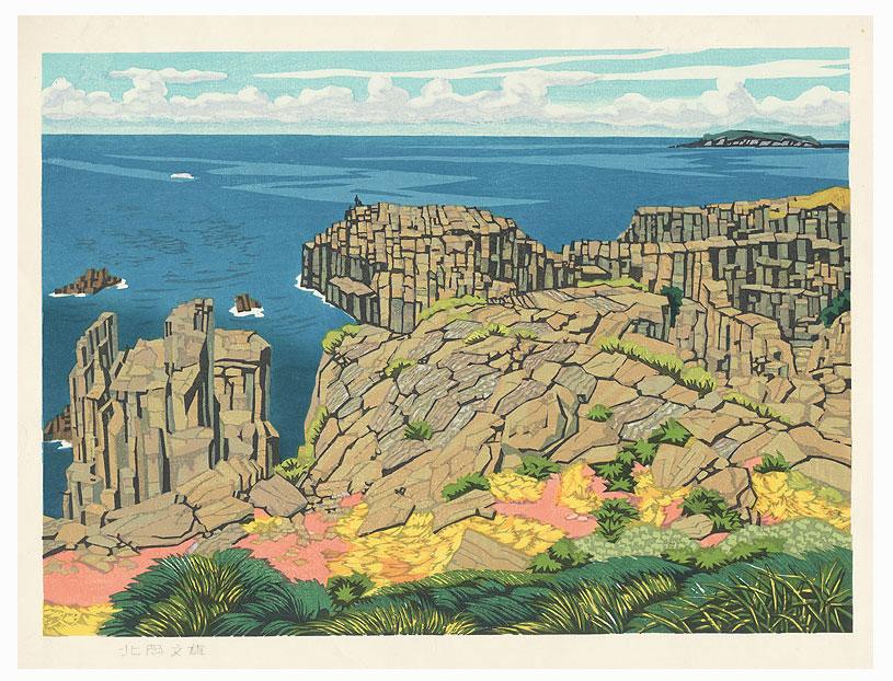 Coastline by Fumio Kitaoka (1918 - 2007)