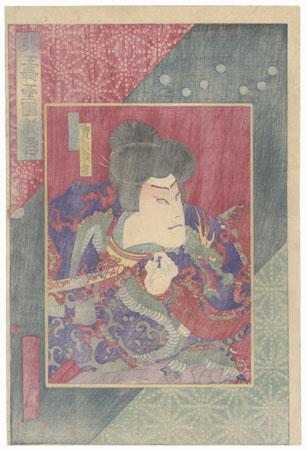 Warrior in a Dragon Kimono by Sadanobu II (1848 - 1940)