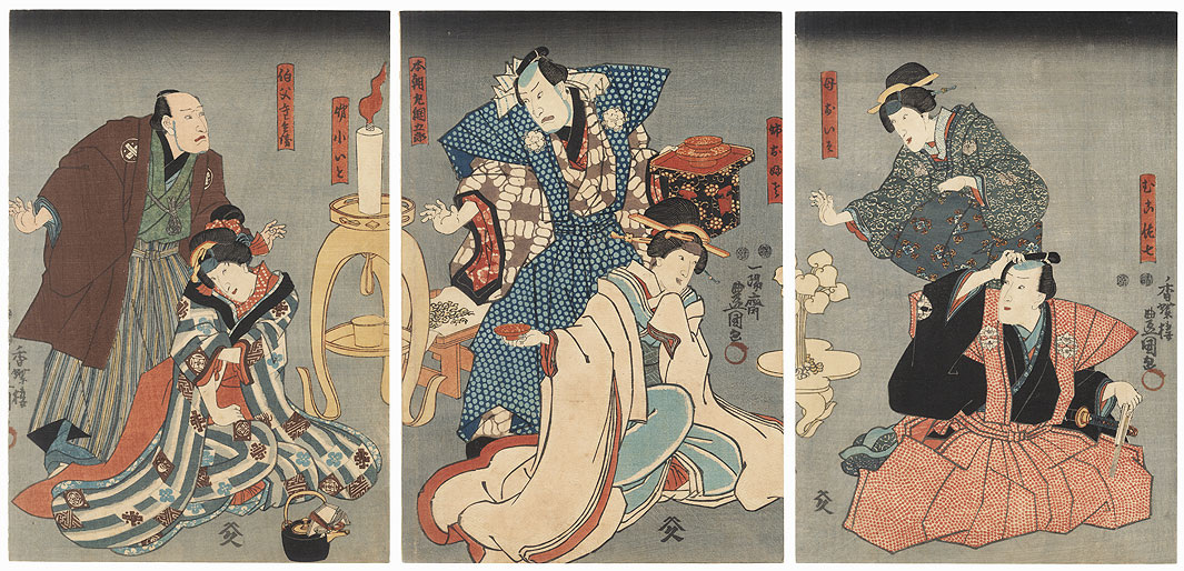 Scene from Kotoba no Hana Momiji no Yozakari, 1849 by Toyokuni III/Kunisada (1786 - 1864)