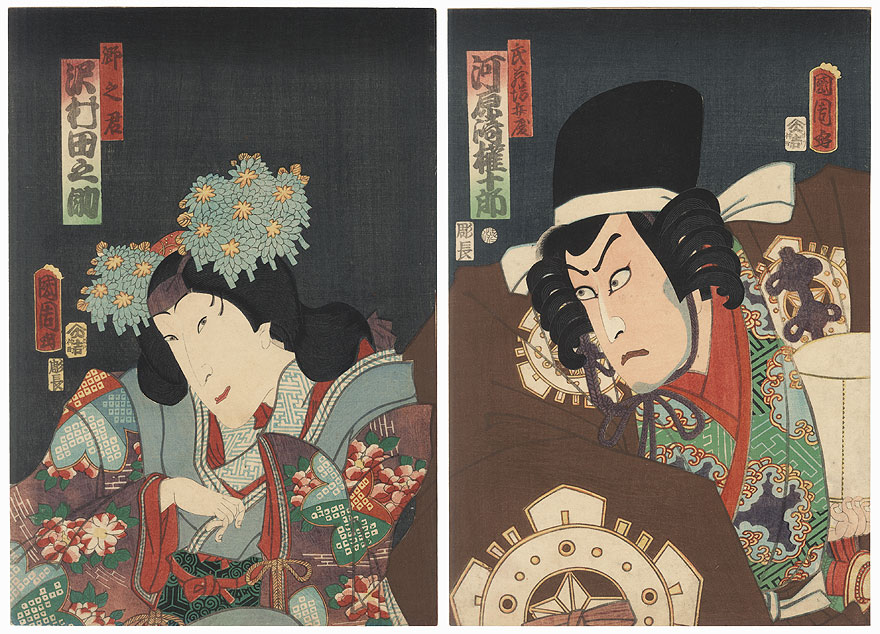 Musashibo Benkei and Beauty, 1863 by Kunichika (1835 - 1900)