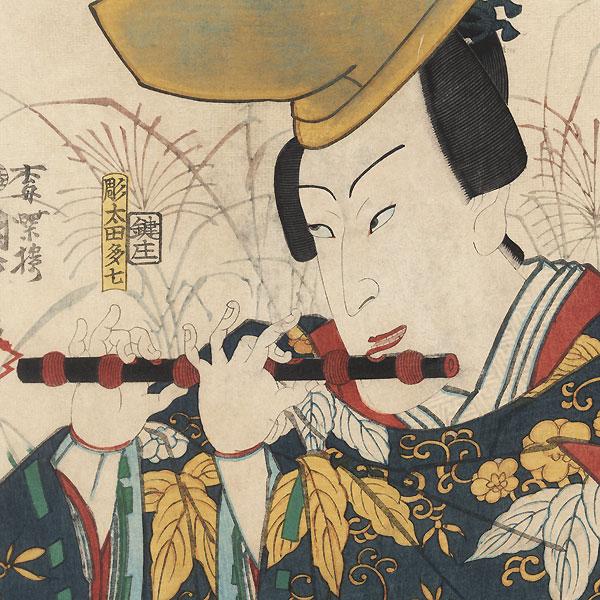 Yasumasa Playing the Flute by Kunisada II (1823 - 1880)