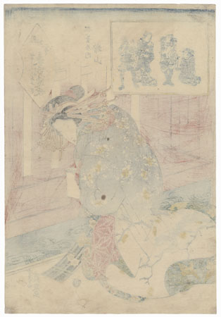 Courtesan Looking out a Window by Eisen (1790 - 1848)