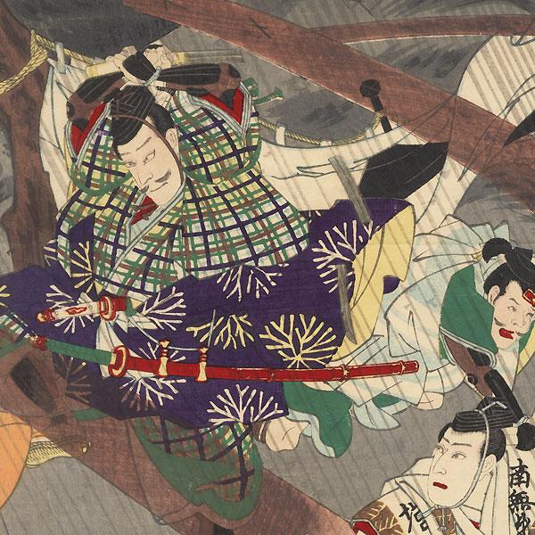 New Play at the Nakamura Theater: The True Story of the Holy Priest Nichiren at Takinoguchi, 1886 by Kunisada III (1848 - 1920)