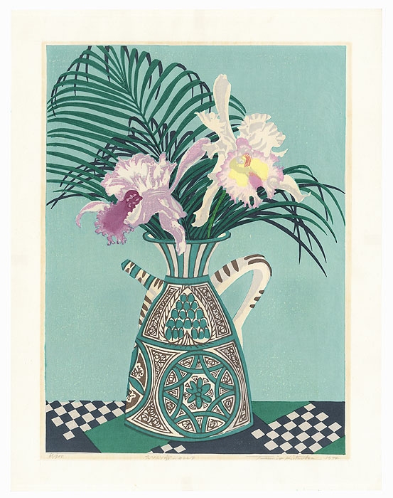 Irises and Palm Leaves in a Pitcher by Fumio Kitaoka (1918 - 2007)