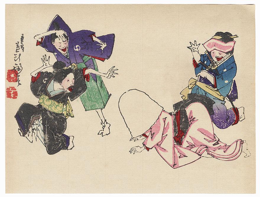 The 47 Ronin, Act 9: Honzo Crawls towards Oishi's Wife by Yoshitoshi (1839 - 1892)