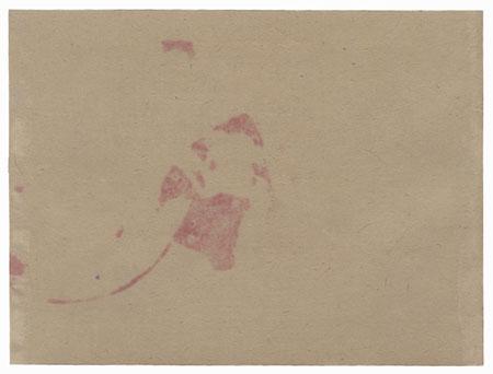 The 47 Ronin, Act 8: Tonase and Konami Fall off a Bench by Yoshitoshi (1839 - 1892)