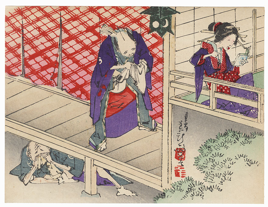 The 47 Ronin, Act 7: Yuranosuke Examines His Loincloth by Yoshitoshi (1839 - 1892)